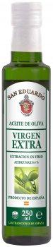 Оливковое масло San Eduardo Экстра Вирджин 0.25 л (5060235654299)
