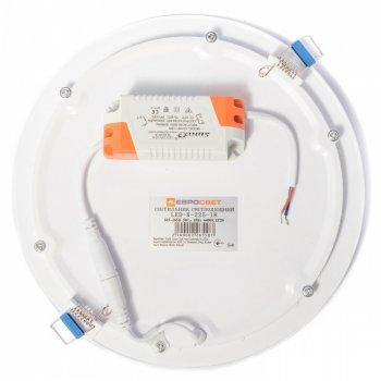 Світильник точковий Евросвет LED-R-225-18 18W 4200К (39186)