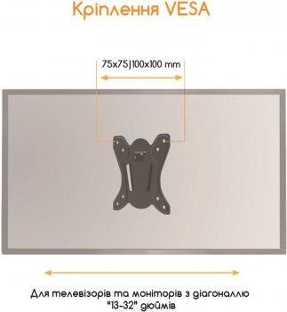 Кронштейн ACCLAB AL-BT10X (1283126485688)