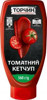 Упаковка кетчупа Торчин Томатный 560 г х 10 шт (7613287109729)