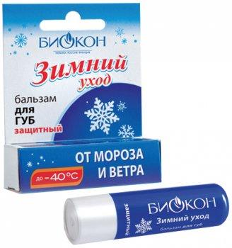 Защитный бальзам для губ Биокон Зимний уход 4.6 г (4820008318992)