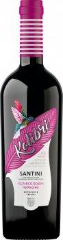 Вино Kolibri Santini червоне напівсолодке 0.75 л 9-12% (4820014851780)