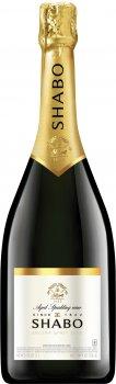 Вино игристое Shabo Classic экстра брют 0.75 л 13.0% (4820070402353)