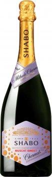 Вино игристое Shabo Мускатное сладкое белое 0.75 л 10.5-13.5% (4820070406863)