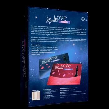 Настільна гра Bombat Game LOVE фанти романтик для дорослих (in011)