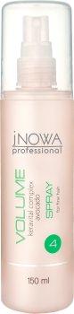 Молочко jNOWA Professional Volume для придания объема 150 мл (4820000309868)