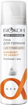 Пена для бритья Биокон для чувствительной кожи 200 мл (4820160036369)