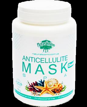 Антицеллюлитная грязевая маска Naturalissimo Classik для коррекции фигуры 700 г (2000000006291)
