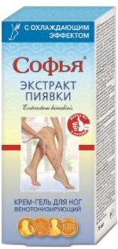 Крем-гель для ног Королев Фарм Софья Экстракт пиявки с охлаждающим эффектом 125 мл (4607011666551)
