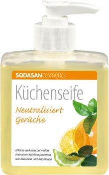 Органічне кухонне мило Sodasan для нейтралізації запахів 300 мл (4019886080361)