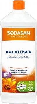 Органическое средство для удаления накипи и известкового налёта Sodasan 1 л (4019886017503)
