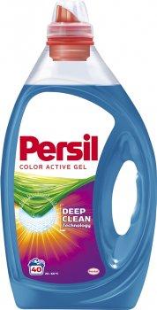 Упаковка геля для стирки Persil Колор 2 л х 4 шт (9000101315639)