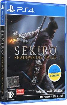 Игра Sekiro: Shadows Die Twice для PS4 (Blu-ray диск, Russian version)