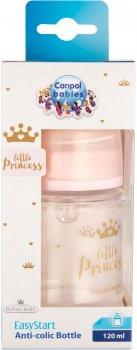 Бутылка антиколиковая Canpol Babies Royal Baby с широким отверстием 120 мл Розовая (35/233_pin)