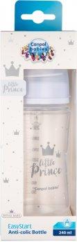 Бутылка антиколиковая Canpol Babies Royal Baby с широким отверстием 240 мл Синяя (35/234_blu)