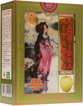 Фиточай Літаюча ластівка Яблоко 20 x 3 г (4820166090242)