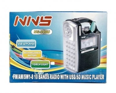 Радиоприемник портативный с фонарем NS-040U Черный (3732)