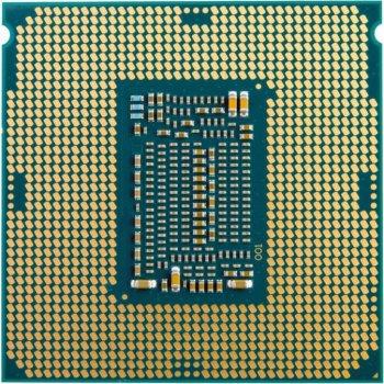 Процесор INTEL Core™ i7 8700 (CM8068403358316)