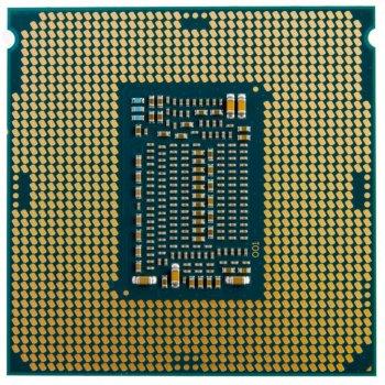 Процесор INTEL Core™ i5 8500 (CM8068403362607)