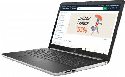 Ноутбук HP Notebook 15-db1005ua (7KD74EA) Silver