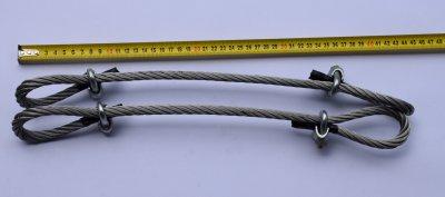 Підвіс тросиковий 12мм для гонго Сателіт (616)