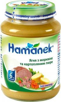 Пюре Hamanek Ягня з морквою та картопляним пюре 190 г (23606761971063)