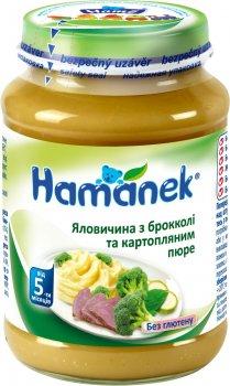 Пюре Hamanek Яловичина з брокколі і картопляним пюре 190 г (23606891971063)