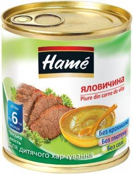 М'яка ясне пюре Hame яловичина 100 г (20180251760101)
