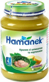 Пюре Hamanek кролик зі шпинатом і картоплею 190 г (23606751760063)