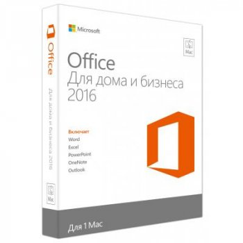 MS Office Home and Business 2016 (T5D-02322)