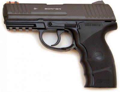 Пістолет пневматичний Borner W3000 m 4.5 мм (8.3021)
