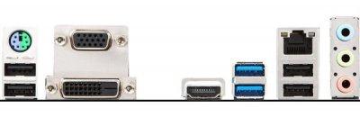 Мат. плата MB MSI H310M PRO-VDH PLUS (iH310/s1151/2xDDR4 2666MHz/1xPCIe x16/2xPCIe x1/4xSATA3/Glan/2xUSB3.1/4xUSB2.0/D-Sub, DVI, HDMI/Audio 7.1 ch/mATX)