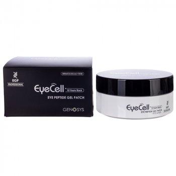 Зволожуючі пептидні гелеві патчі для області очей GENOSYS Eye Peptide Gel Patch, 60 шт