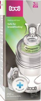 Бутылочка для кормления Lovi Super vent Самостерилизующаяся 250 мл (21/570) (5903407215709)