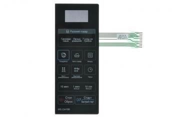 Клавіатура для МІКРОХВИЛЬОВІ печі LG MS-2347B MFM37316302
