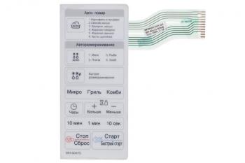 Клавіатура для МІКРОХВИЛЬОВІ печі LG MH-6047G MFM56975501