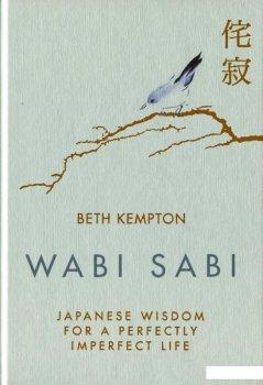 Wabi Sabi (1104621)