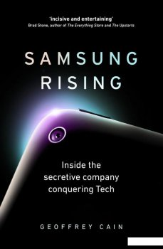 Samsung Rising. Inside the secretive company conquering Tech (1197224)