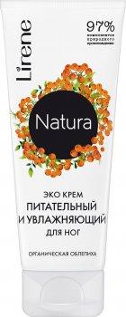 Крем для ног Lirene Natura Bio Увлажняющий 75 мл (5900717850415)