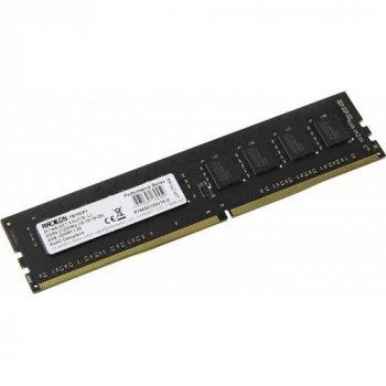 Модуль памяти AMD R744G2133U1S-U