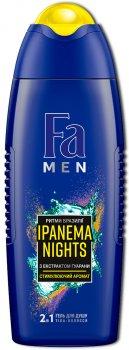 Гель для душа Fa Men Ритмы Бразилии Ipanema Nights с Экстрактом Гуараны 250 мл (4015100217407)