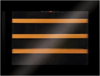 Встраиваемый холодильник для вина HANSA BWC60241B