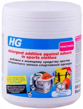 Домішка до мийного засобу HG проти неприємного запаху спортивного одягу 500 мл (8711577217426)