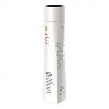 Шампунь для волосся холодних відтінків Estel Professional Luxury Cool Blond Haute Couture 300 мл (4606453064437)