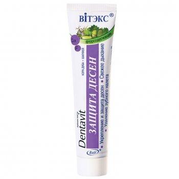 Витекс, Dentavit, зубная паста с фтором Кора дуба + шалфей Защита десен, 160 г(4810153011251)
