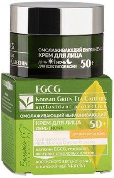 Белита-М, EGCG Korean GREEN TEA CATECHIN, КРЕМ омолаживающий выравнивающий для лица день / ночь для всех типов кожи 50+ 50 г(4813406008510)