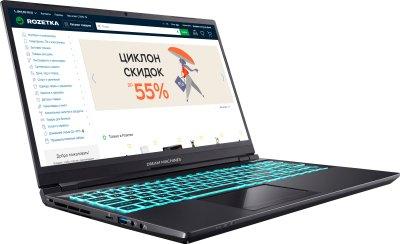 Ноутбук Dream Machines S1660Ti-15 (S1660Ti-15UA51) Metallic Gray