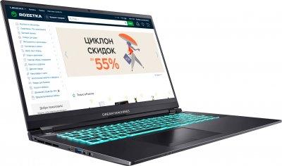 Ноутбук Dream Machines RS2070Q-17 (RS2070Q-17UA51) Metallic Gray