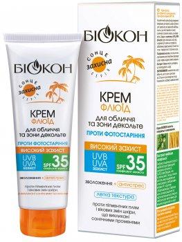 Крем-флюид для лица и зоны декольте Биокон SPF 35 против фотостарения 75 мл (4820160031166)