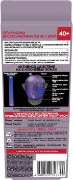 Гиалуро-концентрат для кожи лица и шеи с гиалуроновой кислотой L'Oreal Paris Revitalift Филлер в ампулах 7 x 1.3 мл (3600523707744)